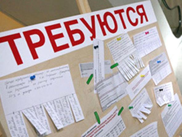 Башкирия заняла 15-е место по состоянию рынка труда