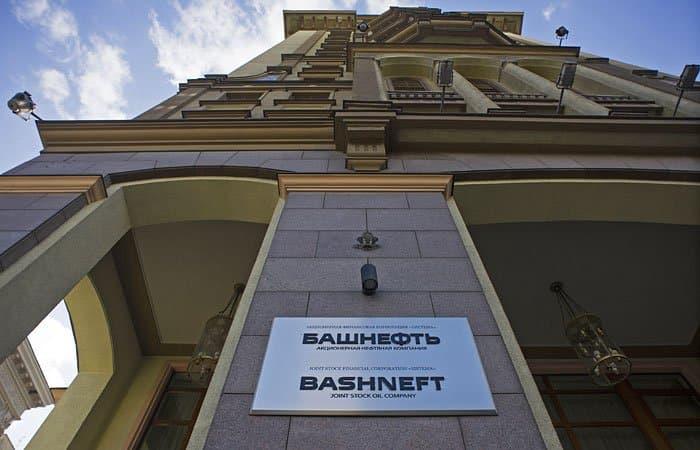 «Роснефть» расположила биржевые облигации на600 млрд руб.