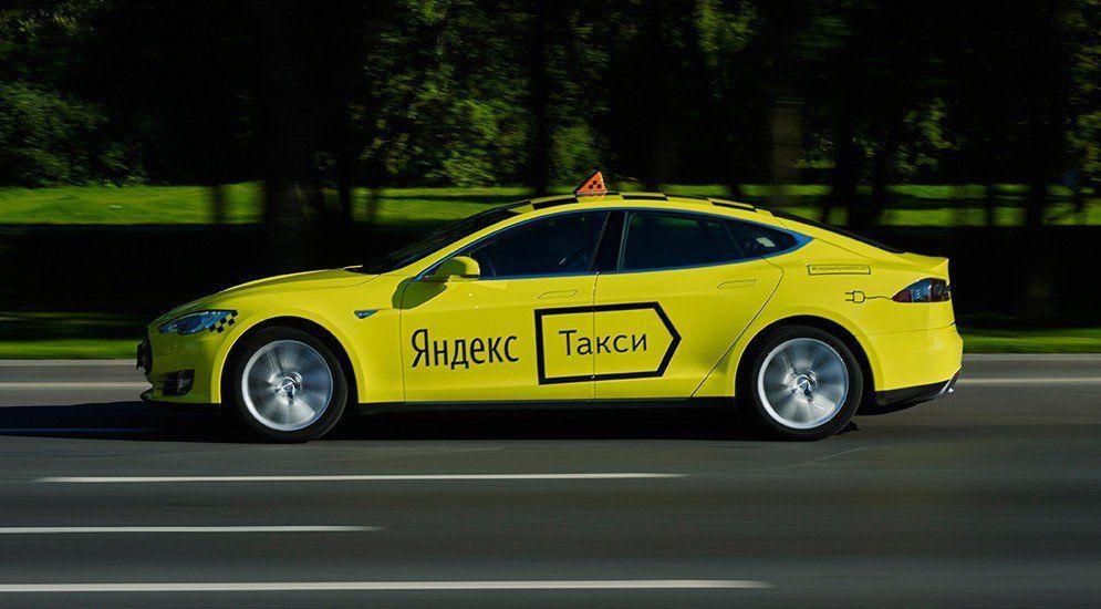 Сервис «Яндекс.Такси» заключил сделки с российским автопромом class=
