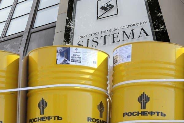 «Роснефть» иАФК «Система» подали мировое соглашение всуд