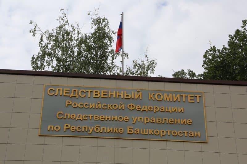ВБашкирии полицейских подозревают впревышении полномочий