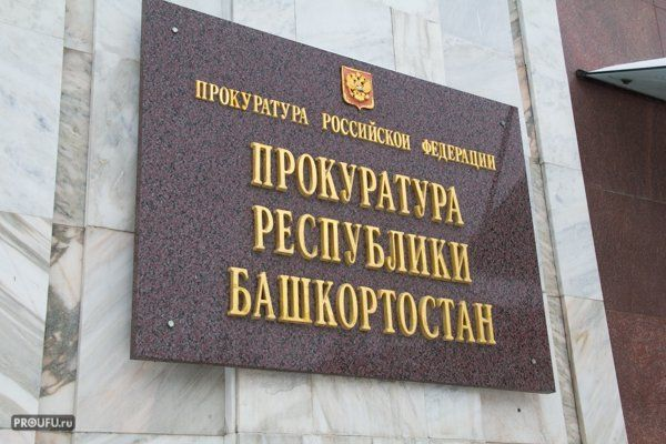 ВБашкирии предприятие задолжало работникам 8 млн. руб.