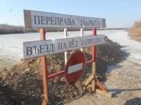 Афзоиши чул Хабаровск