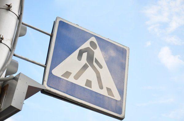 ВУфе шофёр сбил девочку и исчез сместа ДТП