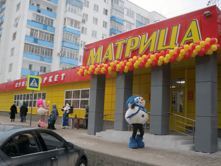банкротство матрица уфа