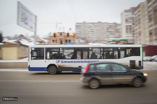 «Башавтотранс» заплатит компенсацию пострадавшей впроцессе поездки пассажирке