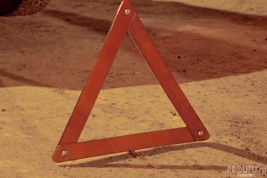 ВУфе вДТП пострадала 5-летняя девочка