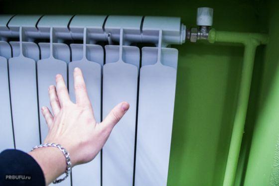 1-ый замглавы администрации Уфы разъяснил, когда включат отопление