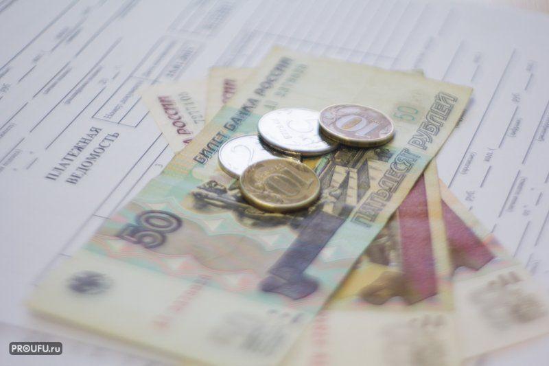 ВУфе предприятие задолжало работникам свыше 3 млн руб. заработной платы