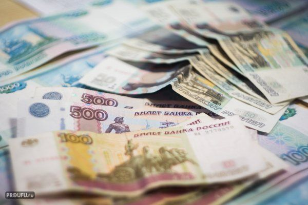ВУфе трое мужчин осуждены засбыт фальшивых 5-тысячных купюр