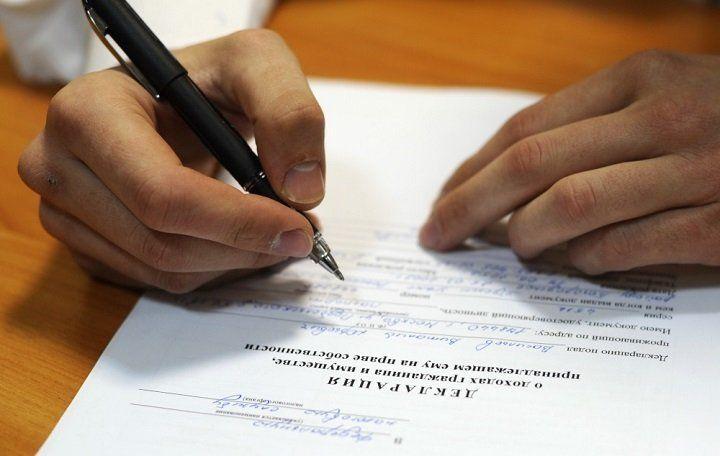 Народные избранники Курултая предлагают внести изменения взаконы о сопротивлении коррупции