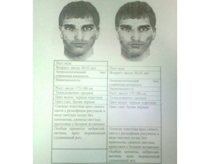 ВБашкирии словили педофила, напавшего на12-летнуюю девочку