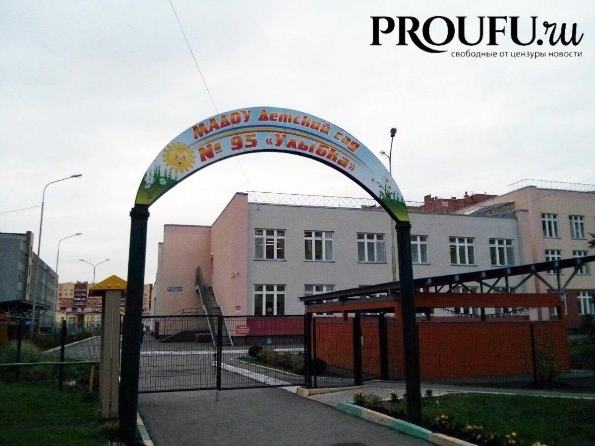 http://www.proufu.ru/upload/iblock/7d4/7d4da7f7fbc0387778815dbf9462c1ec.jpg