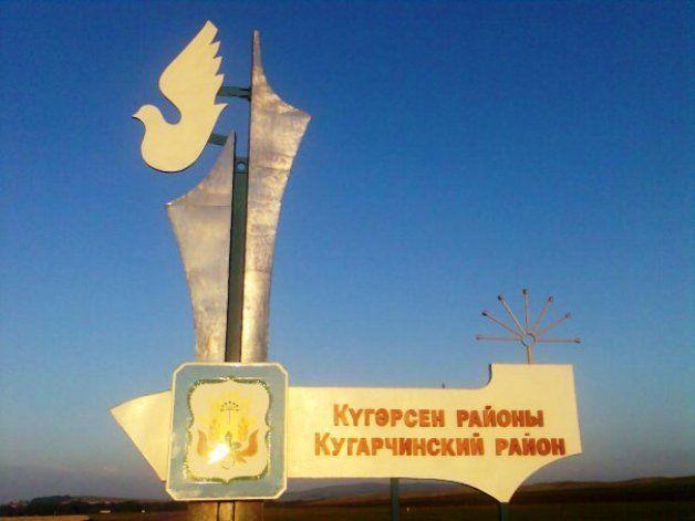 Депутат Кугарчинского района Башкирии: «Нам нужна реформа власти»
