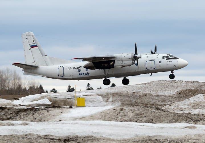 Из-за поломок радиооборудования схвачен самолет Уфа— Пермь