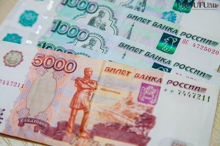 Получение кредита банк россия