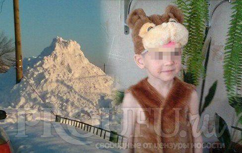 ВУфе завели дело натракториста, засыпавшего 11-летнего ребёнка снегом