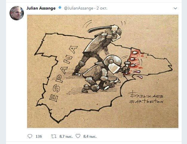 Джулиан Ассанж выложил в свой Twitter рисунок художника из Уфы