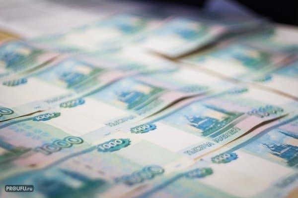 В Уфе экс-бухгалтер присвоила почти 3 млн. рублей поликлиники