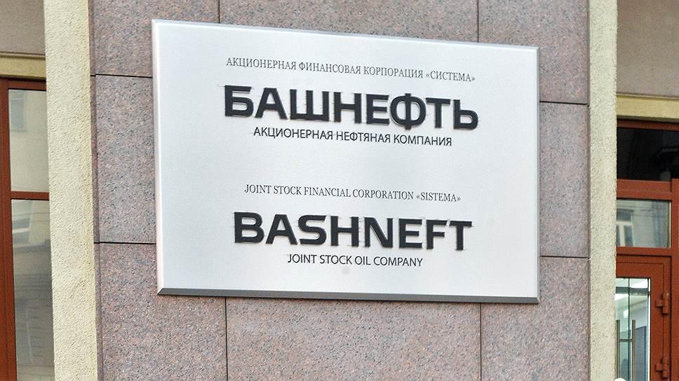 Чистая прибыль «Башнефти» вследующем году снизилась на12,7%