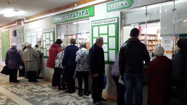 В Башкирии лекарства подорожали почти на 7 процентов