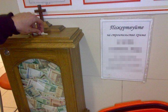 ВБашкирии нетрезвый местный гражданин ограбил храм