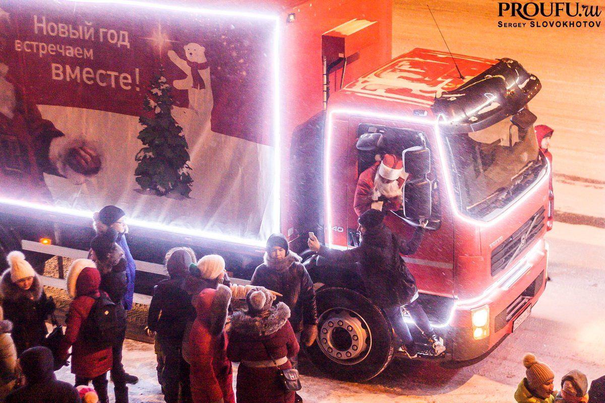 В РФ люди устроили столкновения из-за бесплатной Coca-Cola