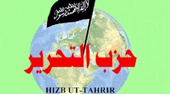 «Квартет» террористов из Уфы приговорили к шести годам тюрьмы