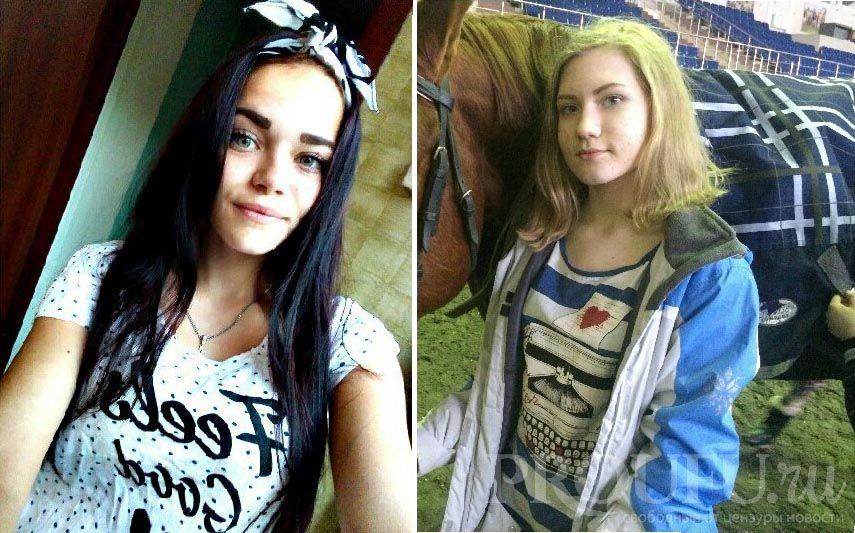 ВУфе милиция разыскивает без вести пропавшую школьницу
