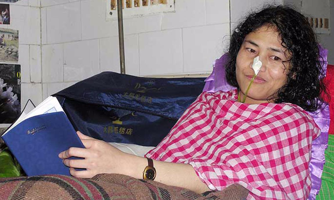 Индийская активистка прекращает самую продолжительную голодовку вистории 1