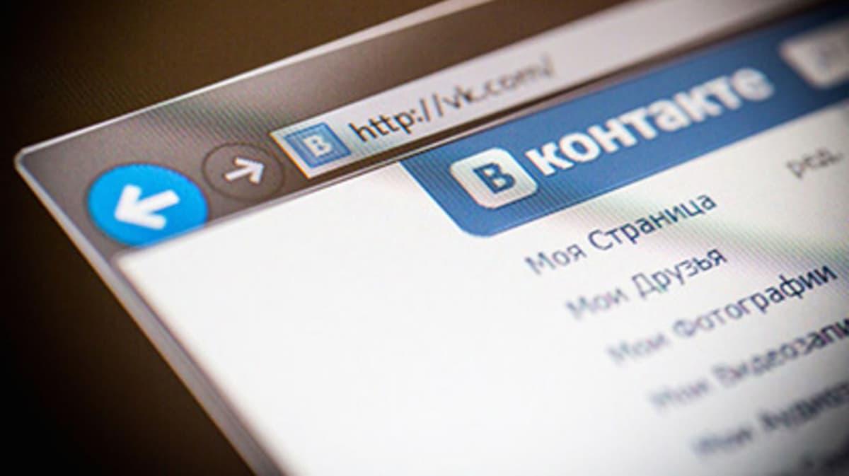 Науфимца завели уголовное дело заэкстремистские посты «ВКонтакте»