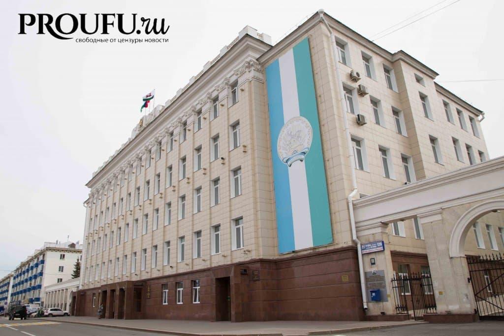 Уфимская мэрия нелегально сказала застройщикам земли стоимостью свыше 40 млн руб.