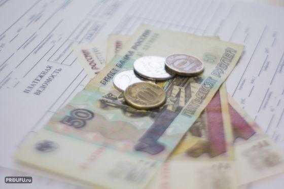 ВМинюсте хотят разрешить отбирать единственное жильё удолжников