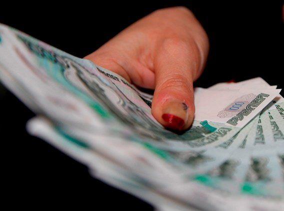 Юридическое банкротство или как отмыть деньги