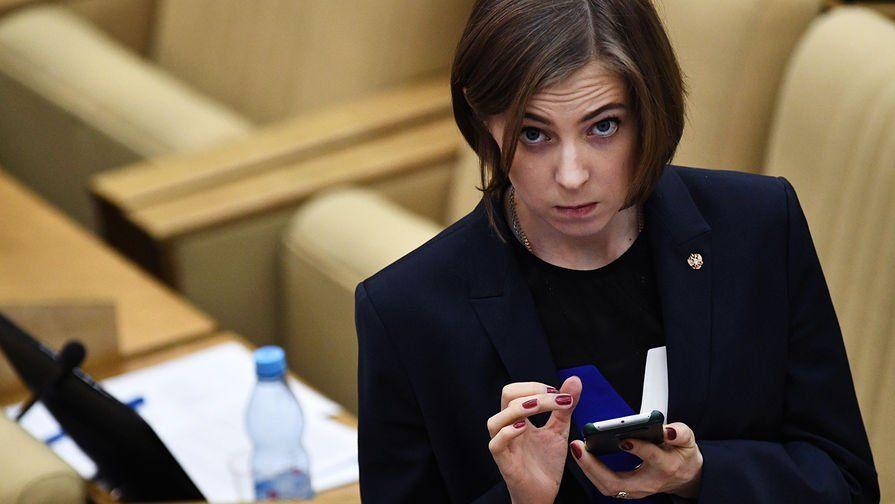 Наталья Поклонская займется башкирскими «счетоводами»
