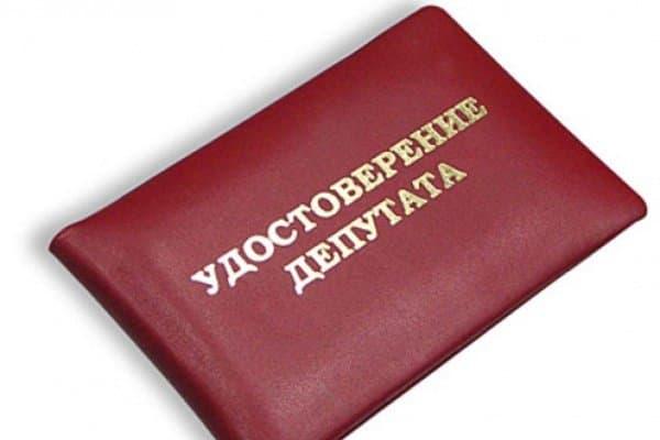 ВБашкирии два сельских депутата лишились мандатов засокрытие доходов