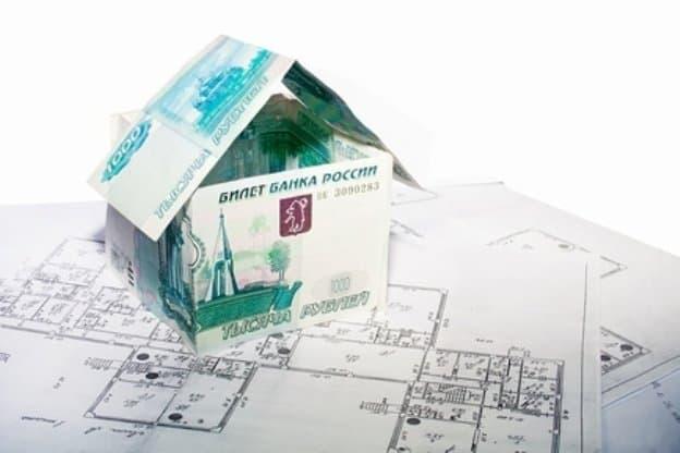 В Российской Федерации может вырасти налоговая нагрузка нанедвижимость