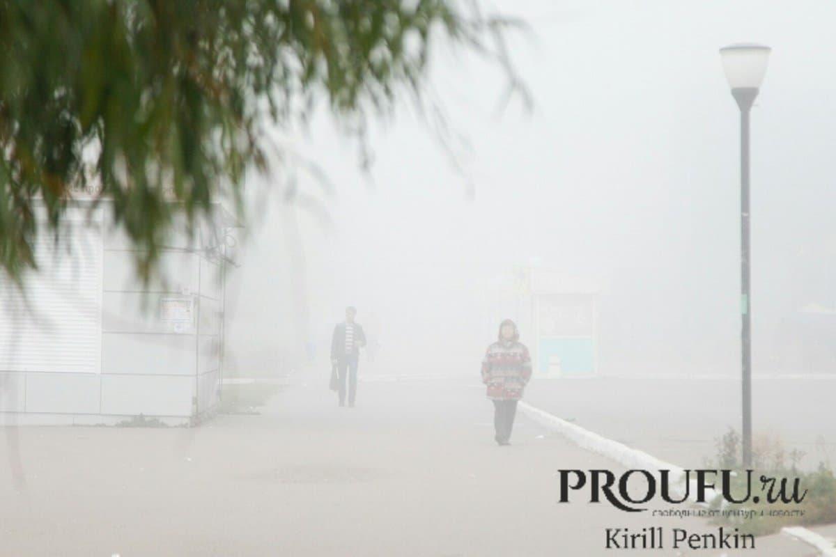 Завтра на трассах Башкирии прогнозируется густой туман