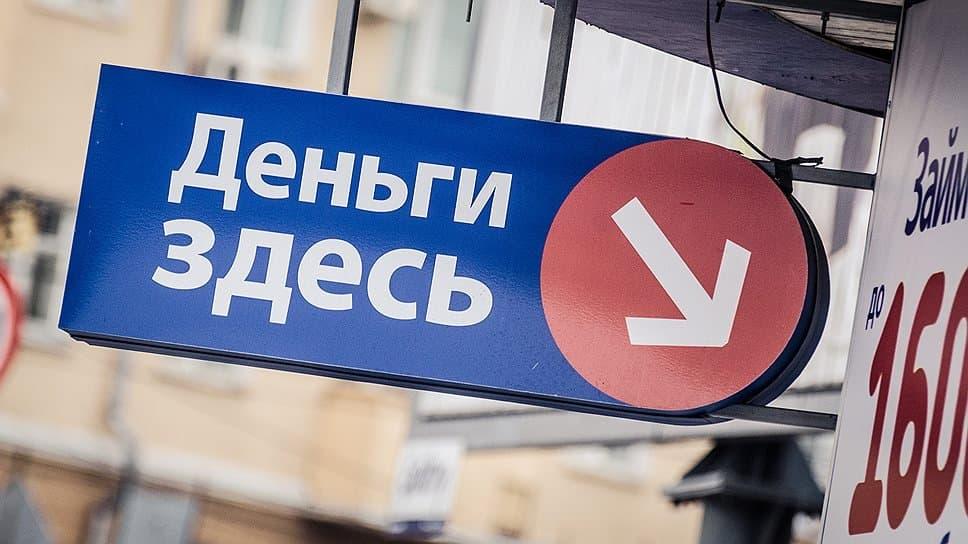 ВБашкирии генпрокуратура закрыла нелегальный салон микрозаймов