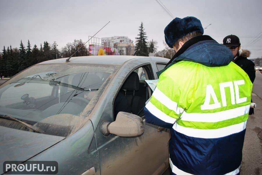В Башкирии суд оправдал инспектора ДПС, обвиненного в сокрытии преступления