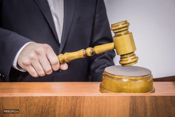 судебная практика по гражданским делам в рб нацистской символикой едва