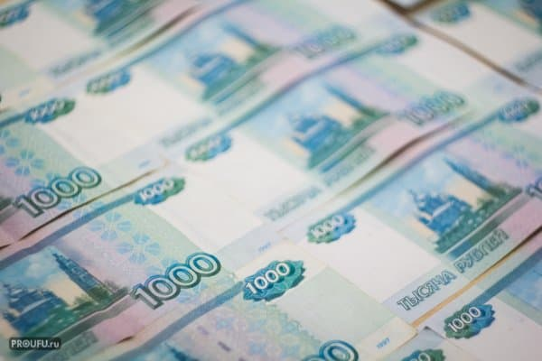 В Башкирии депутата лишили статуса за задержку сдачи декларации о доходах