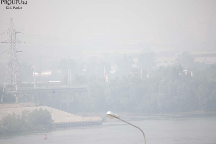 ВУфе синоптики поведали причину смога вгороде