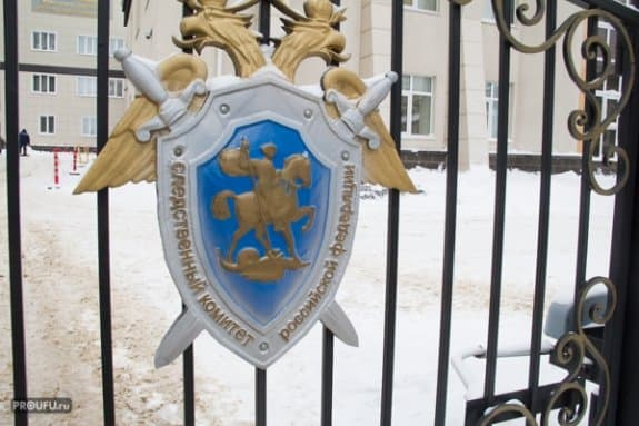 СКвозбудил уголовное дело пофакту взрыва наСибайском ГОК вБашкирии