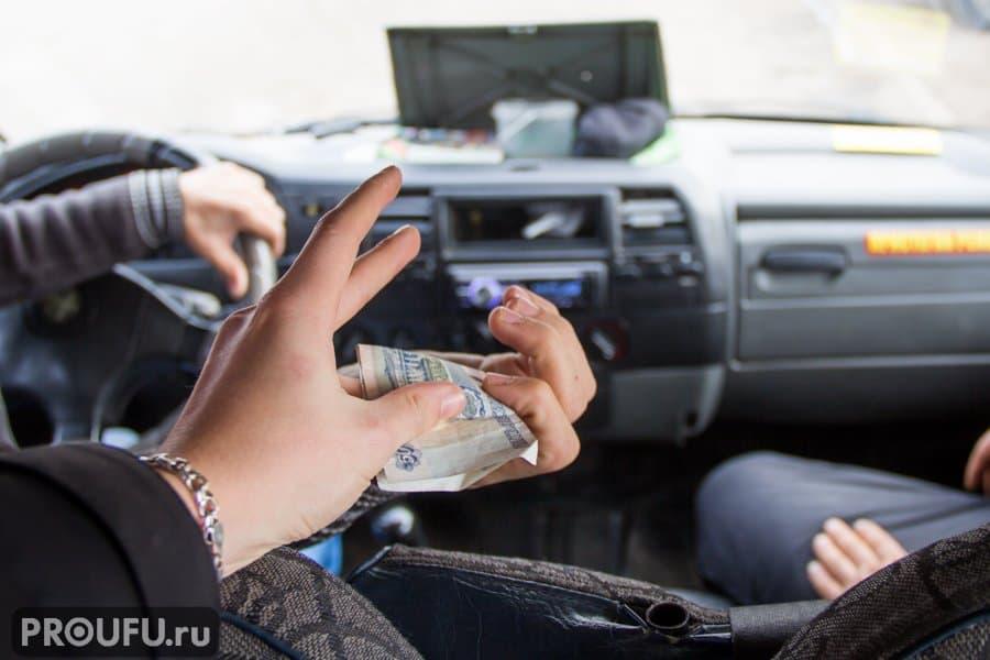ВБашкирии после введения новоиспеченной госуслуги активизировались мошенники