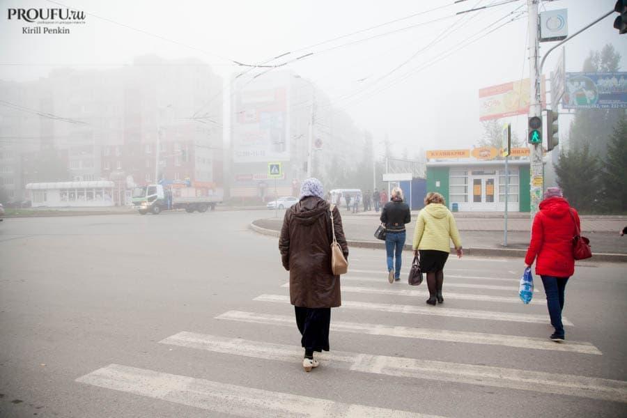 Погода вБашкирии на27ноября: похолодание до