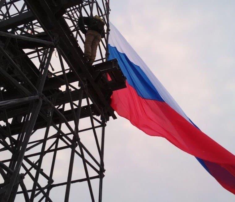 Жители Екатеринбурга захватили телебашню