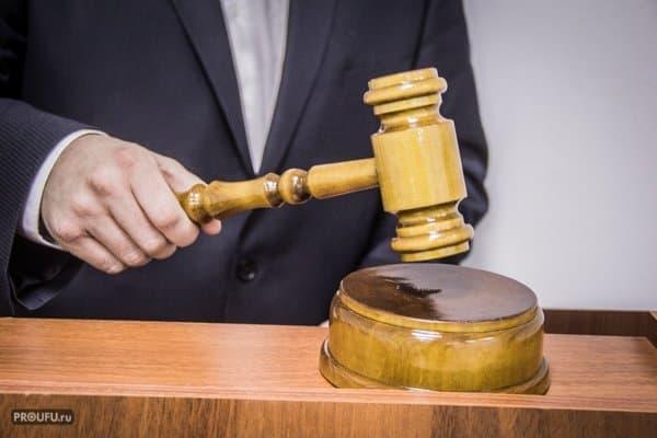 ВУфе наркодилер отправится под суд засбыт амфетамина