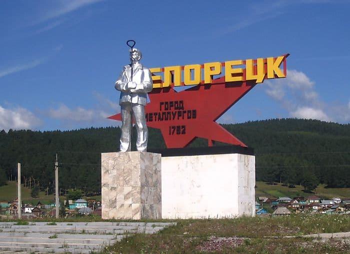 парня попу, самые красивые поселки белорецка квартирного счетчика воды