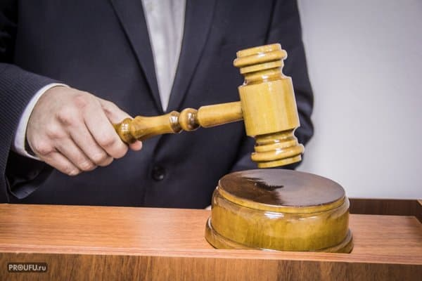Гражданин Башкирии подделал договор займа для взыскания денежных средств узнакомой